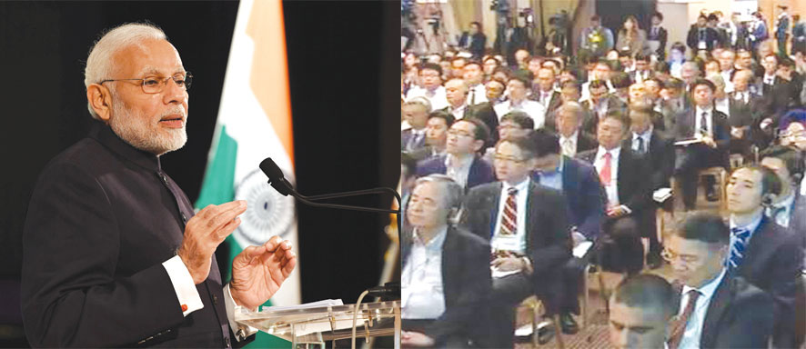 Prime Minister addresses