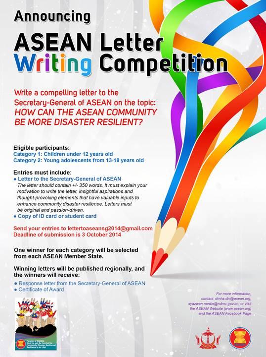 economics essay competition 2012 uk